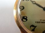 Часы Чайка позолота СССР Ау-10, фото №7
