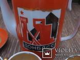 Кофейный Набор Донбасс Дружковка в связи с невыкупом, фото №4