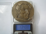 Настольная медаль «Карл Мария Вебер», фото №2