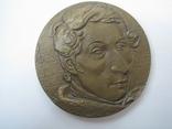 Настольная медаль «Карл Мария Вебер», фото №3