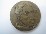 Настольная медаль «Карл Мария Вебер», фото №4