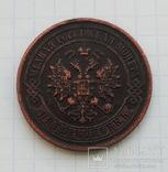 Россия 5 копеек 1917 г. (копия), фото №3