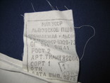 Офіцерська парадна сорочка ЗС СРСР, фото №5