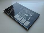 Ефим Адамов. Ритмическая структура книги. Библиотека оформителя книги, фото №3