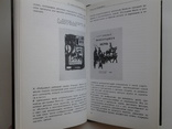 Ефим Адамов. Ритмическая структура книги. Библиотека оформителя книги, фото №8