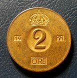 Швеция 2 эре 1971, фото №2