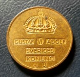 Швеция 2 эре 1971, фото №3