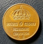 Швеция 2 эре 1965, фото №3