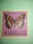 Монгольская марка с бабочкой, фото №2
