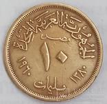 10 миллим 1960 г. Египет, фото №3