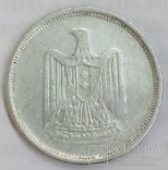 10 миллим 1967 г. Египет, фото №2