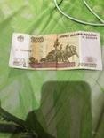 100 рублей с красивым номером, фото №3