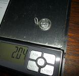 Кулон СССР 925 звезда 2,04 г водолей, фото №5