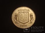 Английский чекан Вдавленный герб 50 коп. 1992 г. Фальшак, фото №2