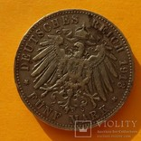 5 марок, Вюртемберг, 1913 год., фото №3