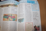 Біблія для дітей 2003 рік  + бонус Біблійний путівник для дітей, фото №6