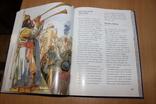 Біблія для дітей 2003 рік  + бонус Біблійний путівник для дітей, фото №11