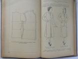 Книга. Пошив лёгкого женского платья. Т.Ф.Исланкина. Москва. 1951 г., фото №9