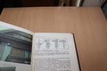 Отделочные работы 1989 год, фото №10