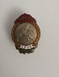 УРСР 3 место 1954, фото №2