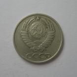 СССР 10 копеек 1970 года., фото №5