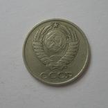 СССР 10 копеек 1970 года., фото №6