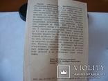 Объектив зенитар-м 1,7/50, м-42 [св-ф, уф-1х,передняя-задняя крышка], фото №5