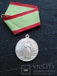 Медаль  за отличие в охране гос границы серебрянная  копия, фото №2