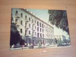 """Евпатория, Готель  """"Украина"""", изд, РУ 1967г, фото №2"""