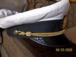 Фуражка  офицерская  морская., фото №5