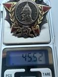Орден Невского на заклепках №5562, фото №3