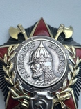 Орден Невского на заклепках №5562, фото №7