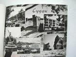 Фотоальбом Крым в фотографиях 16 городов (1967 г.), фото №7