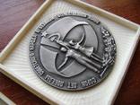 Настольная медаль. Всесоюзный смотр самодеятельного худ.творчества 1983-1985 гг., фото №3