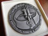 Настольная медаль. Всесоюзный смотр самодеятельного худ.творчества 1983-1985 гг., фото №5