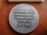 Настольная медаль. Всесоюзный смотр самодеятельного худ.творчества 1983-1985 гг., фото №6