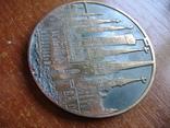 Настольная медаль., фото №6