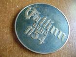 Настольная медаль., фото №10