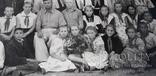 Детская школьная фотография 1950-е годы (24*18), фото №6