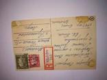 Почтовая карточка, фото №2