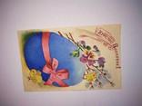 Почтовая карточка, фото №3