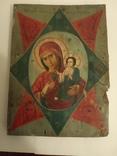 Матерь Божья Неопалимая Купина, фото №2