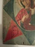 Матерь Божья Неопалимая Купина, фото №5
