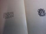 1928г.  тираж 300 штук. нумерованное издание. За 30 лет., фото №5