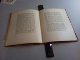 1928г.  тираж 300 штук. нумерованное издание. За 30 лет., фото №9