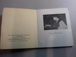 1934г. Львов. Олена Сахновська.  Книжные знаки. АНУМ., фото №5