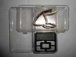 Браслет на часы Серебро 925 Вес - 20,68 грамм, фото №11