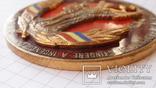 """Памятная медаль """"От пожарных Румынии"""", фото №10"""