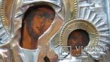 Иверская икона Пресвятой Богородицы, фото №4
