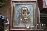 Иверская икона Пресвятой Богородицы, фото №9